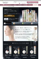 s_進ドモホルンリンクル誕生|基礎化粧品ドモホルンリンクル (20111202)