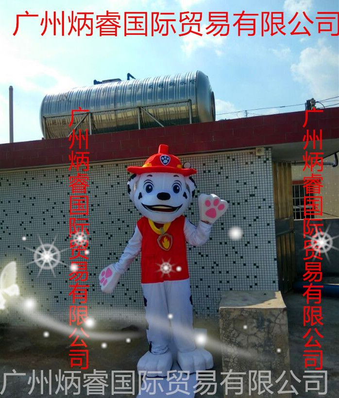 2015 NEW Patrol Costume Suit fancy suit clothes Minions Costume Adult Large mascot Cosplay