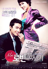 """Seducing Mr Perfect"", a movie-length romantic comedy starring Uhm Jung Hwa as Min-Joo and Daniel Henney as her new boss from America, Robin Heiden.  Wish there was a sequel!"