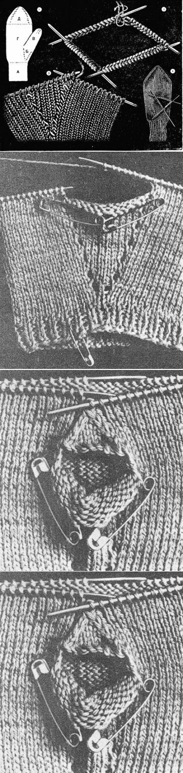 Вывязывание клина для большого пальца варежек - запись пользователя Лариса (Лариса) в сообществе Вязание спицами в категории Вязание спицами для начинающих