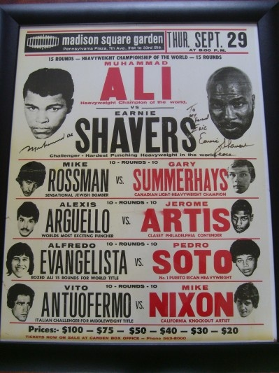 Vintage Boxing Art –Ali vs. Shavers Madison Square Garden #boxing #poster #art