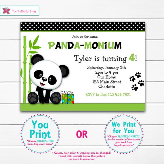 Compleanno dell'invito del partito Panda Bear di TheButterflyPress