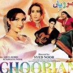 Choorian (1998) (Panjabi)