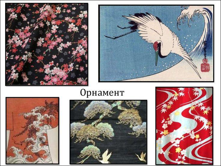 национальный японский орнамент - Поиск в Google