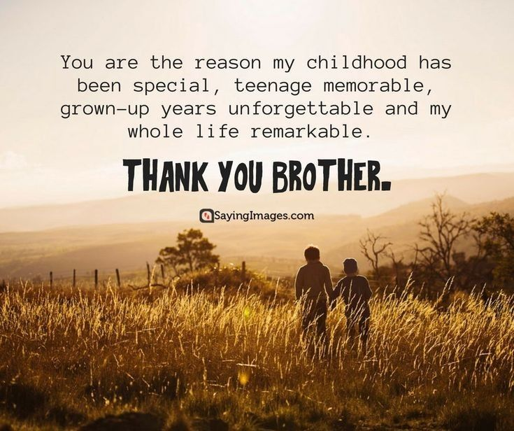 Pin By Kaveesha Devindi On Brother And Sister In 2021 Happy Brothers Day Little Brother Quotes Brother Quotes