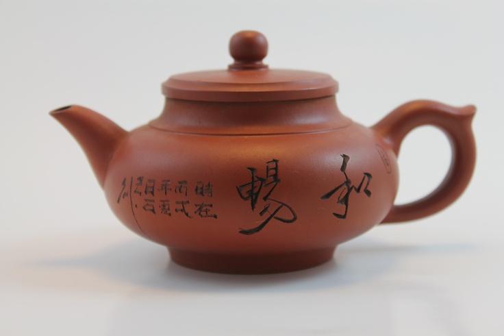 Yixing Çay Demliği