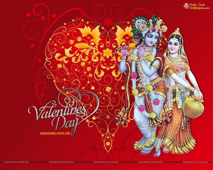 Happy Valentines Day Images HD Wallpaper Free Download ...