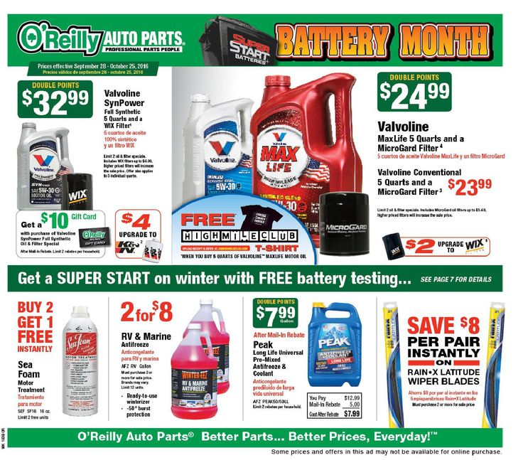 O Reilly Auto Parts September 28 - October 25, 2016 - http://www.olcatalog.com/oreilly-auto/oreilly-auto-parts.html
