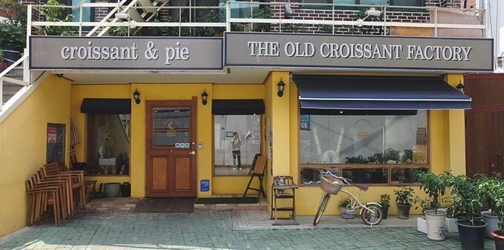 the Old Croissant Factory - обалденные круассаны