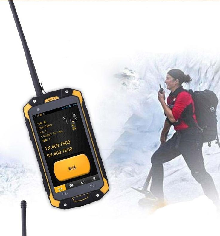 professional interphone cheap UHF Two Way Radio, View professional interphone, OEM Product Details from Blong Electronic Co., Ltd. on Alibaba.com
