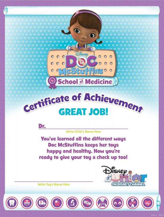 pin by konly rojas on doc mcstuffins printables  home