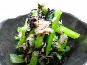 小松菜とヒジキのからし和え by ぷちきなこ [クックパッド] 簡単おいしいみんなのレシピが273万品