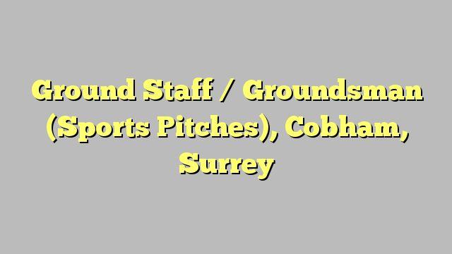 Ground Staff / Groundsman (Sports Pitches), Cobham, Surrey