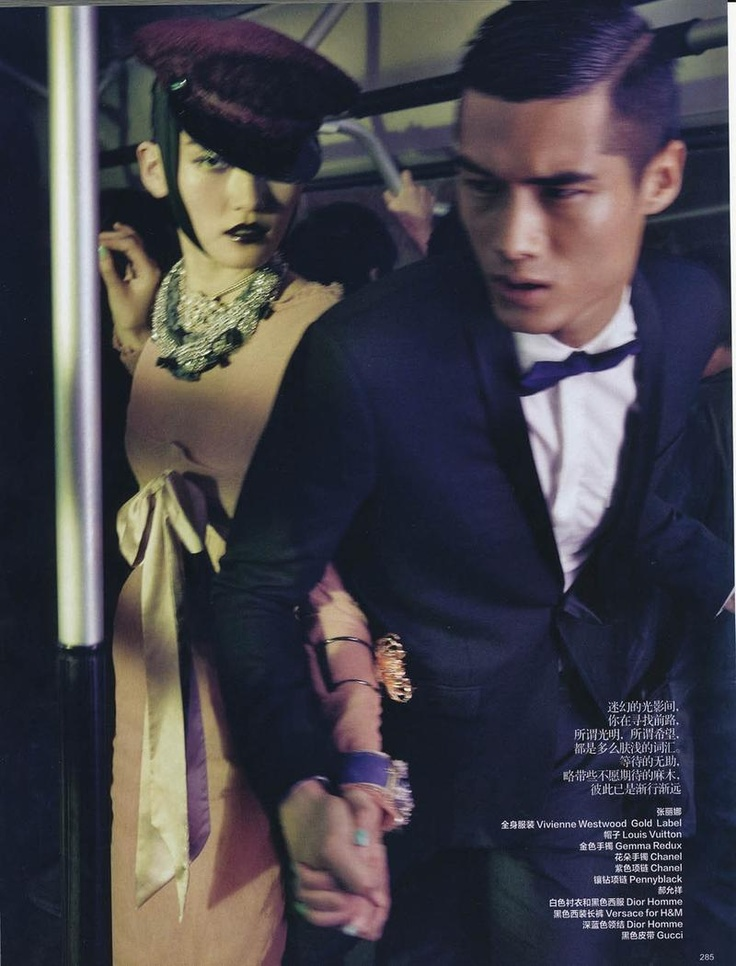 Destination by Patrick Lindblom (Harper's Bazaar China)
