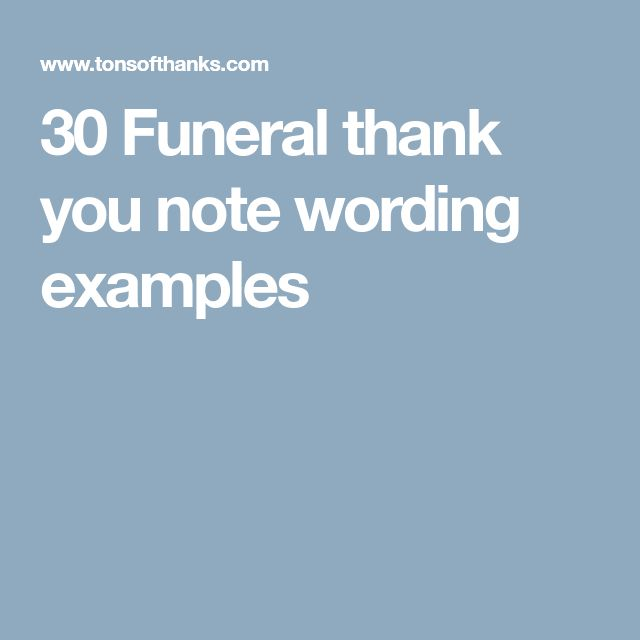 30 Funeral thank you note wording examples Funeral Pinterest