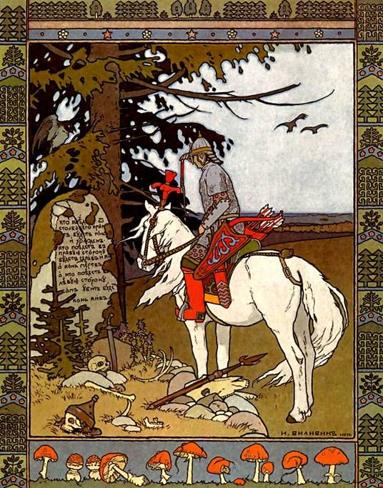 "Ivan Bilibin, illustration from ""The Tale of Ivan Tsarevich, the Firebird and the Grey Wolf"", 1899."