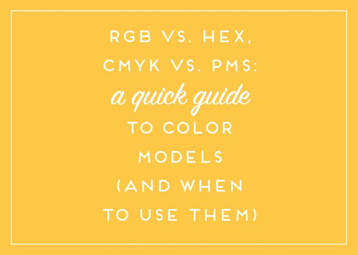 confusion ici est couleur il s les modles de couleur cmyk pantone pantone pms pms rgb vs hex hex web cmyk vs