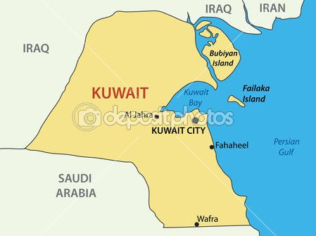 21 best Asia--Kuwait images on Pinterest Architecture, Asia and Clouds - new world map kuwait city