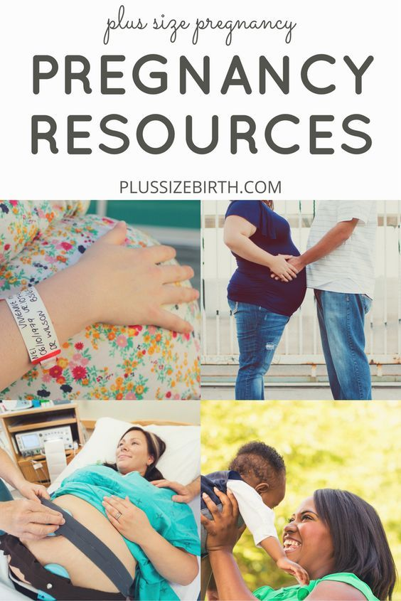 Plus Size Pregnancy Resources | Plus Size and Pregnant | Fat and Pregnant | Obese and Pregnant