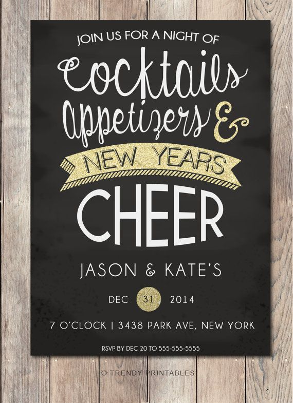Repin this invite and take 15% off your order at TRENDY PRINTABLES by using coupon code THX4PINNING! https://www.etsy.com/listing/212864542/new-years-eve-party-invitation-new-years