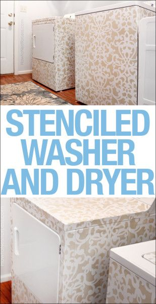 Make an old washer and dryer set look new with a stencil and a bit of paint! #stencil #laundryroom