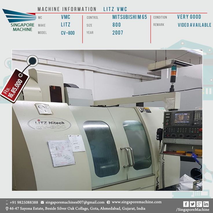 Marvelous Used Litz VMC Available In Ahmedabad Machine: LITZ VMC MC: VMC Make: Litz