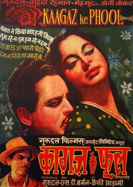 Kaagaz Ke Phool (1959) #Classic #Timeless #Movie #Hindi #Bollywood #Cafe #Delhi #MumbaiMatine