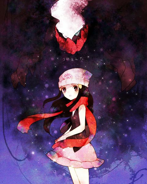 Pokemon Dawn: 127 Best Images About Dawn From Pokemon On Pinterest