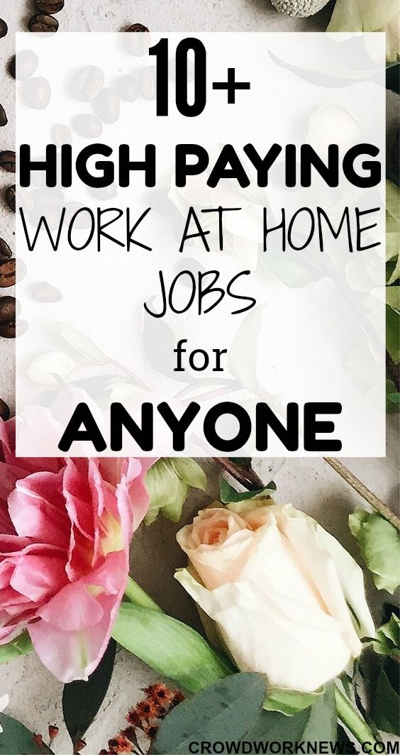 Need a high paying work at home job? Tired of the online work from home scams? Check out these legitimate 10+ online jobs which will give you a great income with a lot of flexibility. IT IS POSSIBLE TO EARN A GREAT INCOME FROM HOME. #workfromhome #sidehustle #onlinebusiness