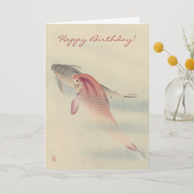 Vintage Japanese Fine Art Koi Carp Fish Birthday Card Zazzle Com In 2020 Koi Carp Fish Carp Fishing Carp Fishing Rigs