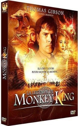 The Lost Empire: The Legend of the Monkey King ( The Lost ...