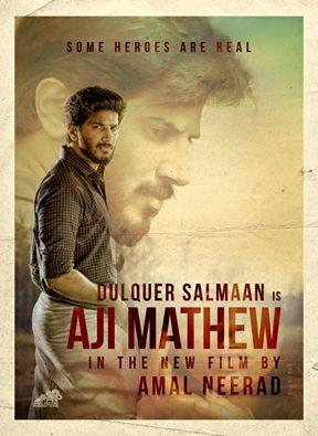dulquer salmaan aji mathew upcoming movie