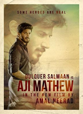 dulquer salmaan aji mathew upcoming movie