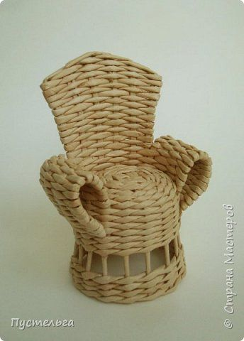 Кукольная жизнь Плетение Кресло Трубочки бумажные фото 1