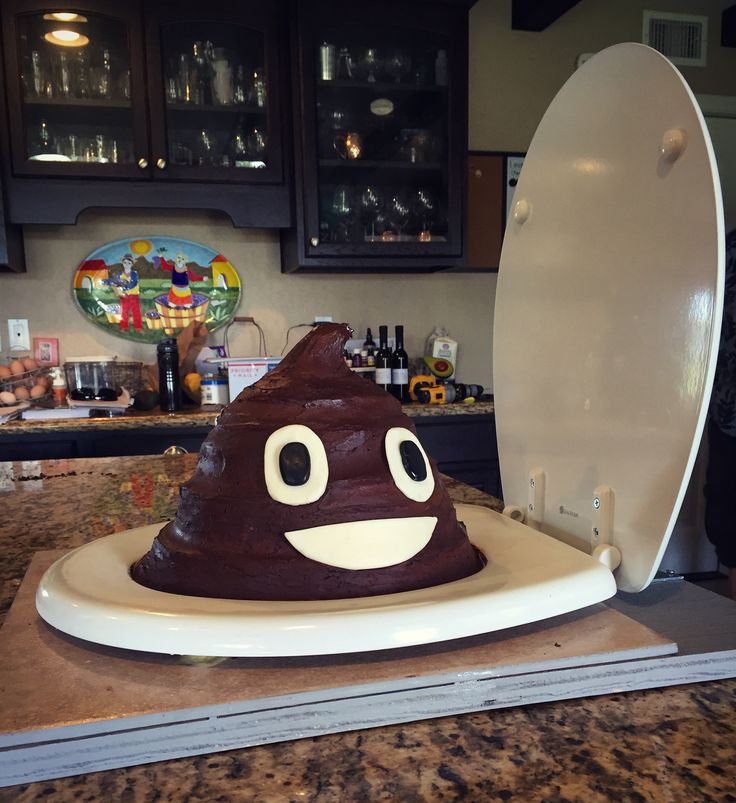 Emoji poop cake