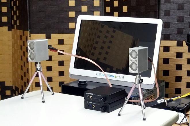 会社・会議机上PCオーディオ小型スピーカー