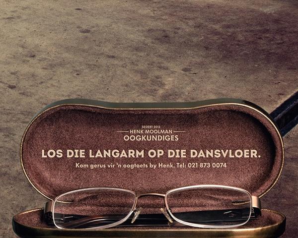 Henk Moolman Oogkundiges Poster Campaign by Melissa Maloney, via Behance