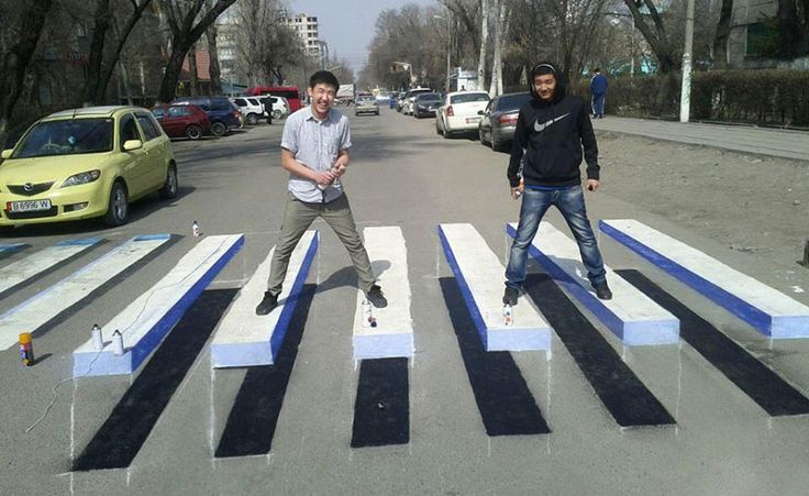 3D Crosswalk in Kyrgyzstan - unknown artist