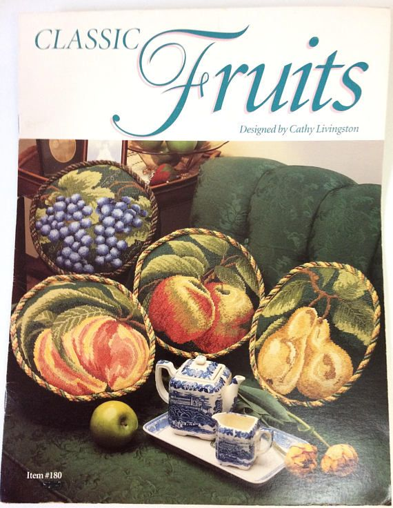 Vintage cross stitch chart - Classic Fruits - designed by Cathy Livingston