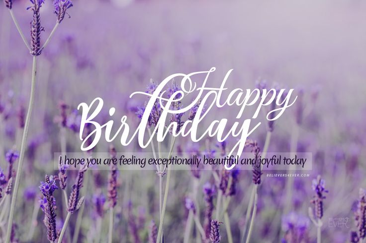 Happy Birthday - I hope you are feeling exceptionally beautiful and joyful today. Free eCards and greeting cards for you to share via social media.