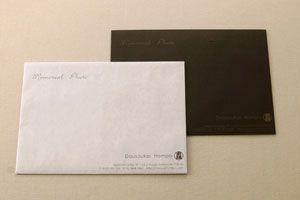 お客様の制作例一覧|ハグルマ オンラインストア 封筒・カード・冊子・ホッチキス箱