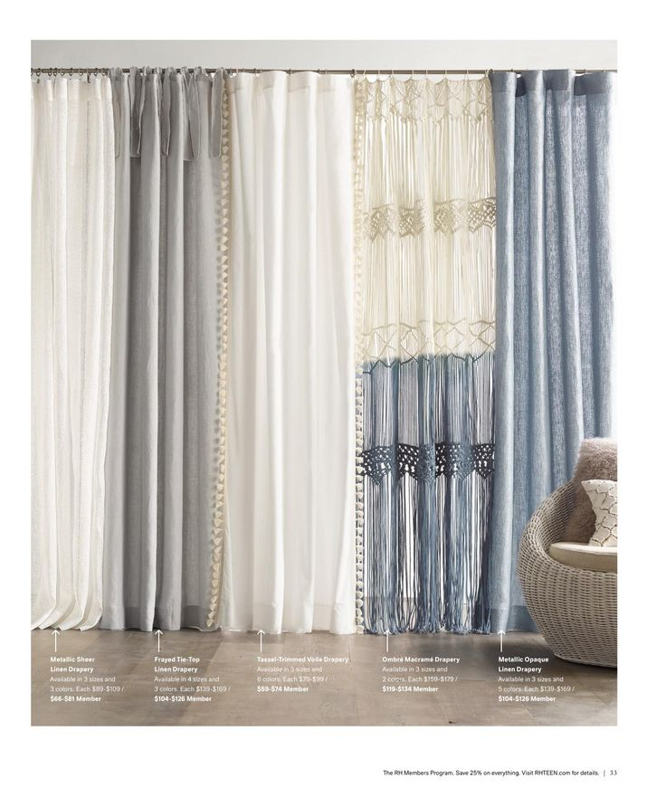 Macrame Curtains From RH Teen