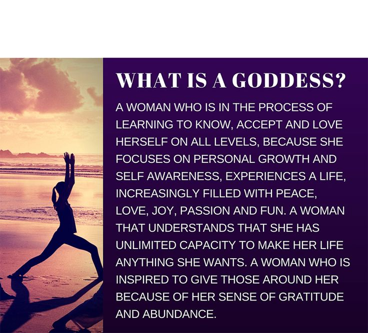 Goddess Quote of the Week