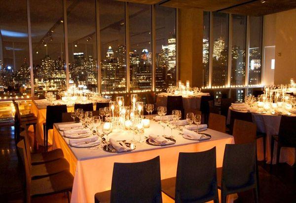 The Glass Houses - Manhattan