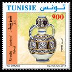 Subject  Tunisian traditional pottery items : Jug « Charbiya »  Number  1909  Size  36x36 mm  Issue Date  23/03/2012  Number issued  500 000  Serie  Ordinary  Printing process  offset  Value  900 millimes  Drawing  Yosr Jamoussi