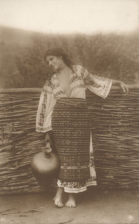 Romania Gallery / Peasant Girl with Jug Postcard
