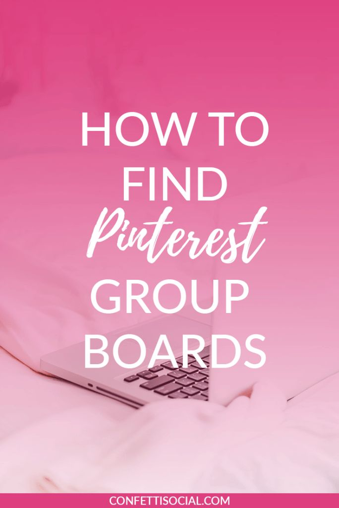 Pinterest doesn't make finding group boards to join a very easy process. Click through to find out how to find the best Pinterest group boards.  | Pinterest tips | social media tips | Pinterest group boards | grow your blog traffic
