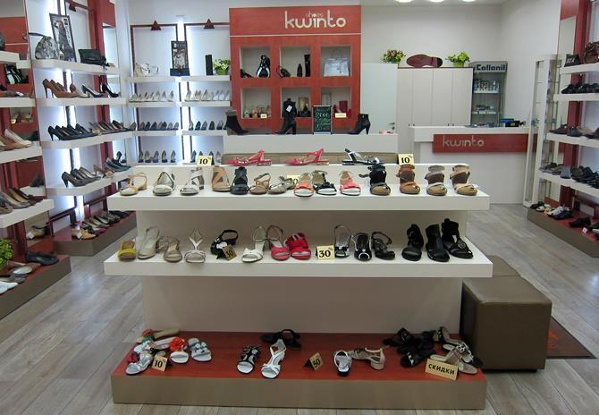 Новая коллекция женских туфлей в магазинах сити обувь