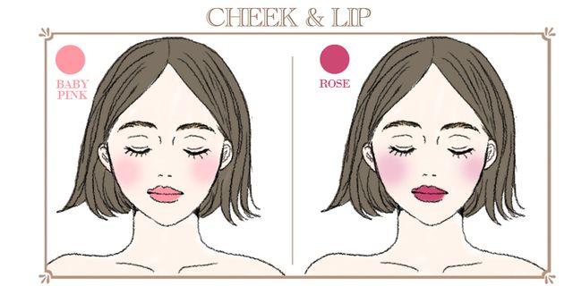 ブルーベース肌必見♡美肌に見せるメイクの色を徹底解説! - Clara Style ブルーベースの方のチーク&リップには、ベビーピンクやローズなど、青みのあるピンク・赤系のカラーを使用するのがおすすめです。