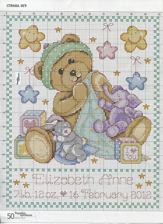 Teddy Bear Cross Stitch For Baby Pinterest Births
